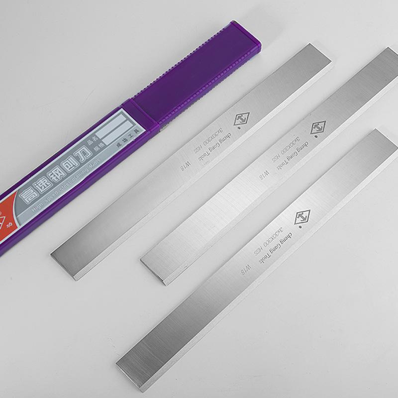 210/300/400/630超硬W18高速钢木工刨刀HSS白钢压刨刀片 专刨硬木
