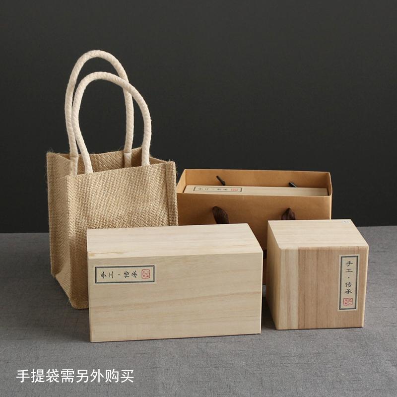 景欣高档建盏茶杯礼盒包装盒杯子礼品盒装瓷器的空盒子小木盒定制