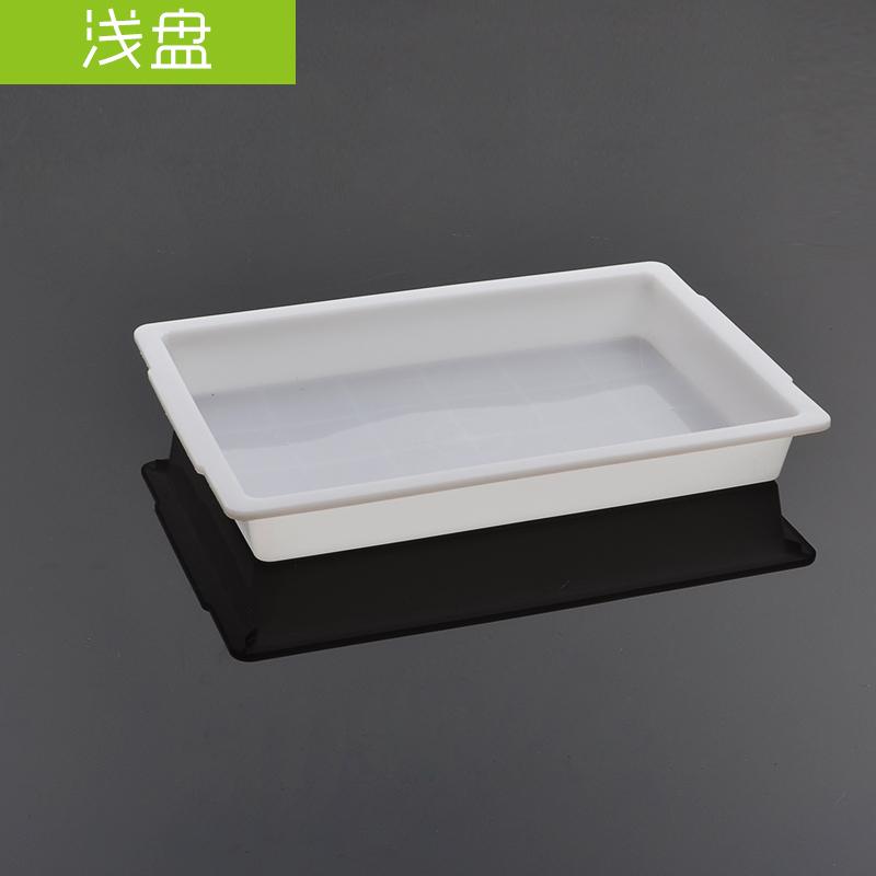 白色长方形塑料篮冰盘麻辣烫食品超市幼儿园收纳盒子加厚保鲜盒筐