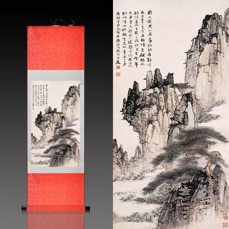 張大千山水畫水墨畫國畫絲綢畫絹布畫已裝裱可定制名家書法字畫