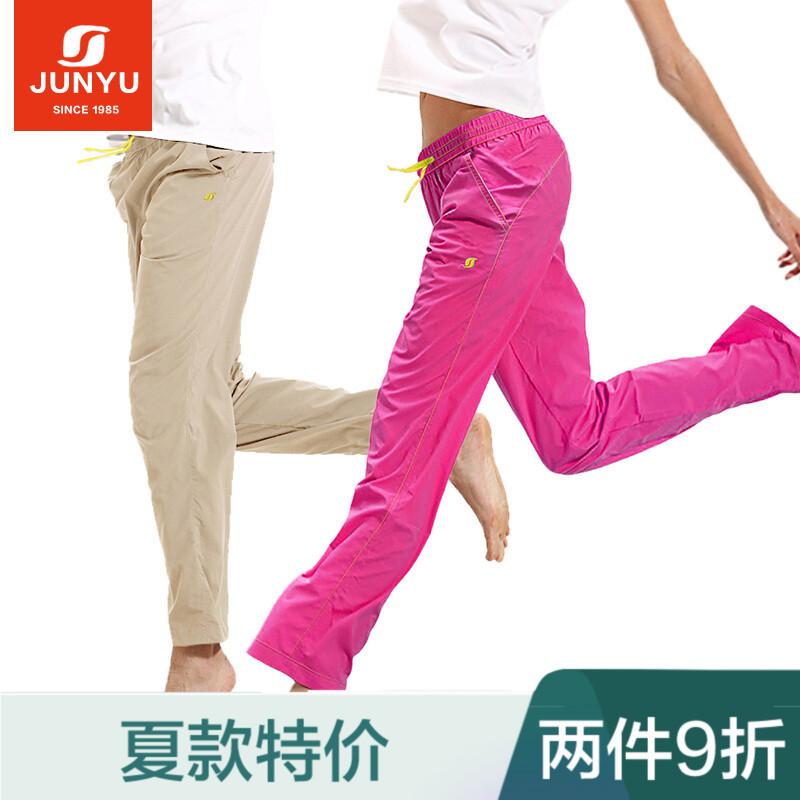 君羽戶外速幹褲男女情侶款快乾褲 夏季輕薄款男士長褲舒適透氣