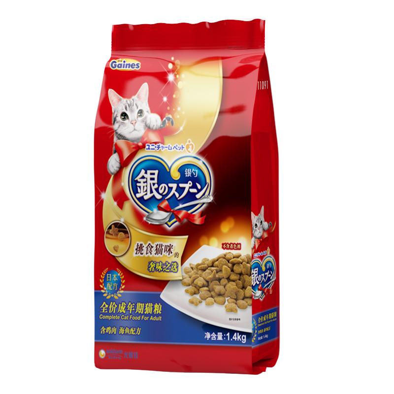 日本佳乐滋猫粮幼猫成猫银勺猫粮通用英短美短猫咪营养流浪猫主食优惠券