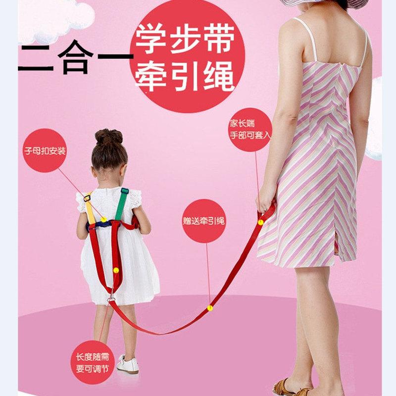 儿童防走失带宝宝牵引绳婴儿防丢失带牵小孩外出溜娃安全手环夏季