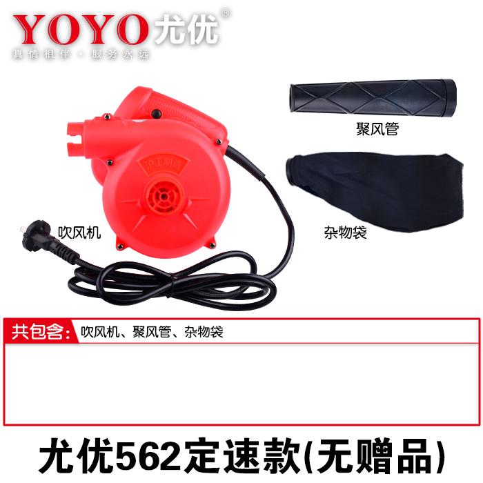 尤优小型家用鼓风机220v工业用大功率强力吹风除尘尘吹器清灰灰尘