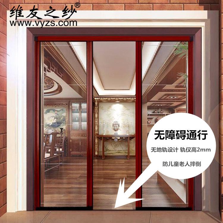 免打孔防蚊隐形无轨折叠式大门房门纱门推拉式伸缩沙门沙窗定做