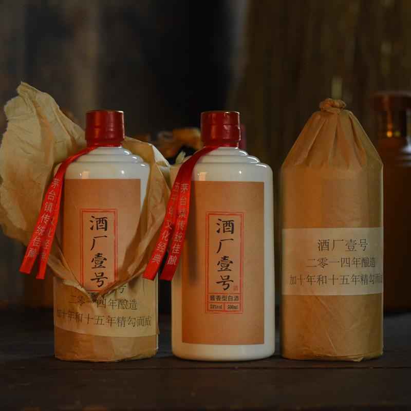 53 度高梁自酿纯粮食原浆老酒白酒整箱特价 酒厂一号贵州酱香型白酒