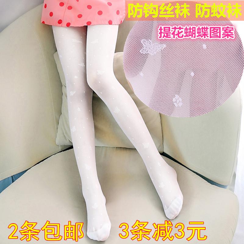 兒童連褲襪夏季超薄女童絲襪透肉打底襪褲小女孩白色舞蹈連體襪子