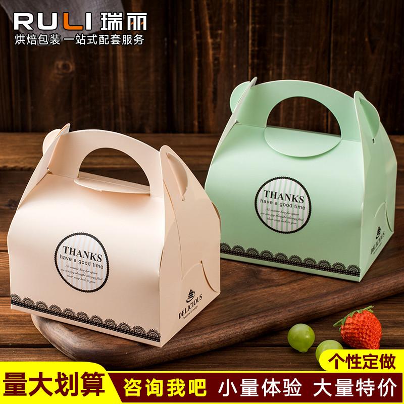 瑞麗手提蛋糕盒4寸手提 小西點盒子烘焙 慕斯伴手禮包裝批發100套