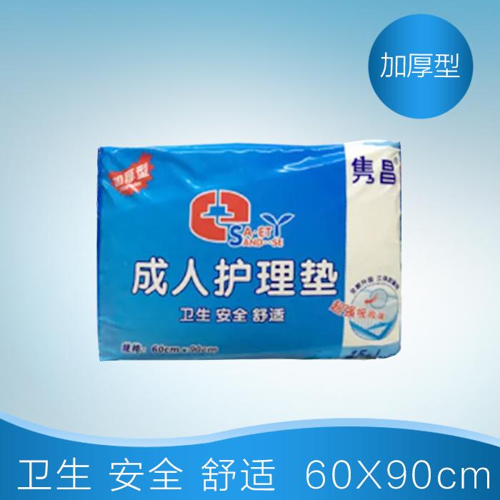雋昌成人護理墊60x90隔尿墊紙尿片尿布老人尿不溼尿墊床墊15片厚