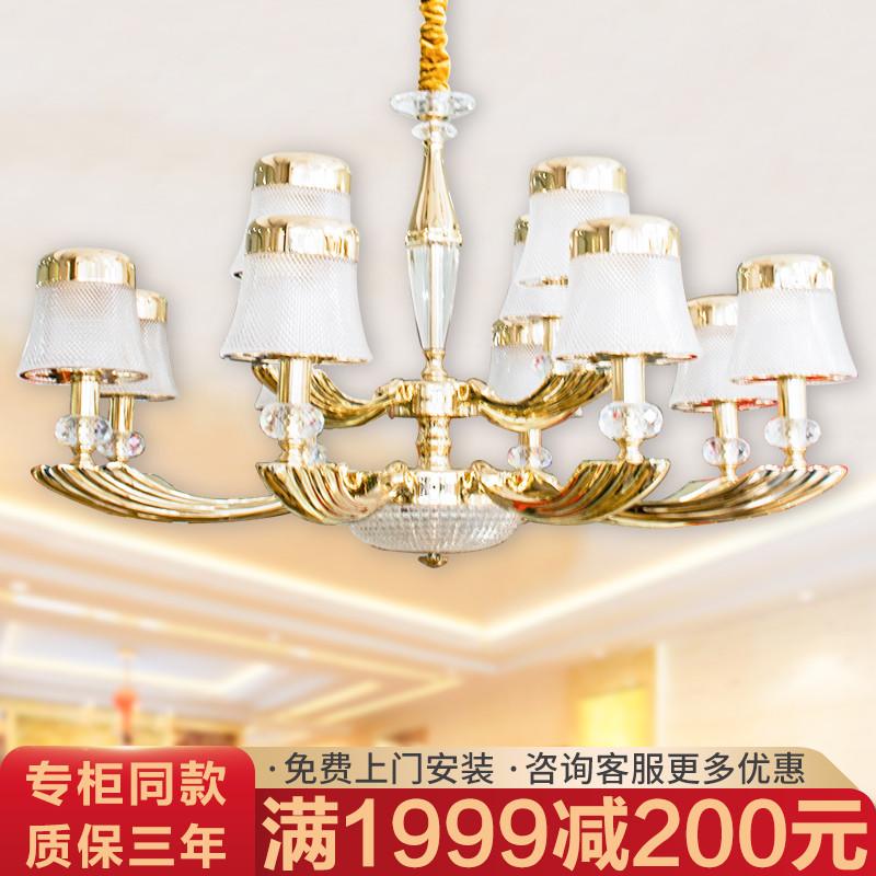 光铜装饰欧式时尚吊灯水晶金斓
