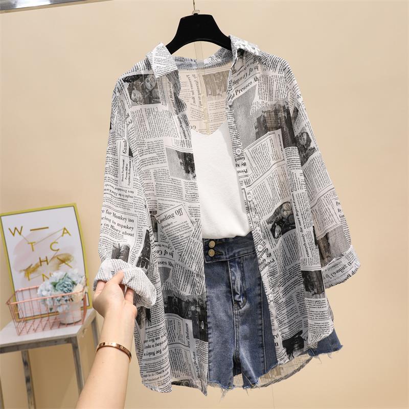 夏季2021流行外套女装防晒衣服中长款宽松薄款开衫长袖衬衫ins潮