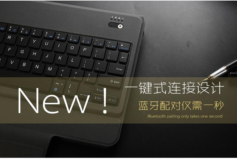 2018新款iPad Pro11英寸pro9.7蓝牙键盘带保护套超薄休眠air壳