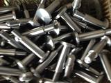 Iron pins Laser cutting processing Oxidation treatment Copper nuts Pull-out aluminum screws Black blasting