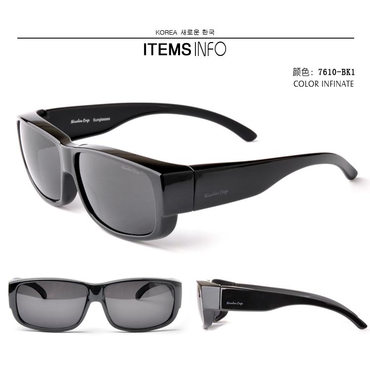 近视套镜偏光太阳眼镜眼镜夹片户外自行车电动车劳保防护镜潮7610