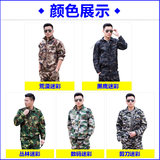 Summer thin section male jungle camouflage suit uniforms special forces desert military service women wear overalls labor insurance