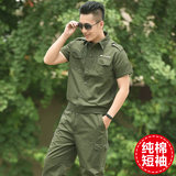 Work clothes suit male labor protection clothing cotton wear-resistant electric welder summer thin section short-sleeved construction site work clothes