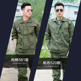 Men in camouflage suit summer thin section cotton uniforms special forces training uniform wear labor insurance overalls tooling