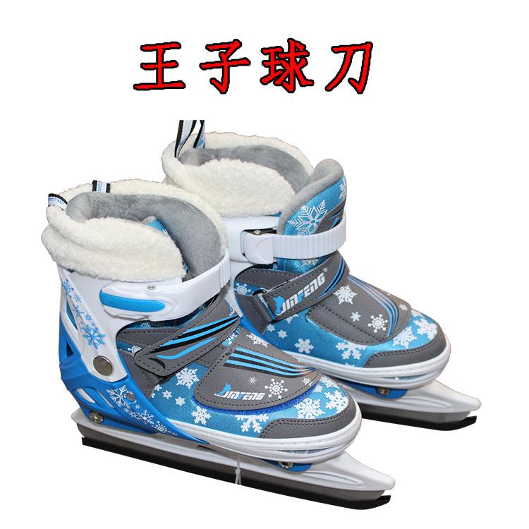 冰刀鞋儿童花样冰刀专业速滑初学者男女溜冰鞋可调冰球刀鞋