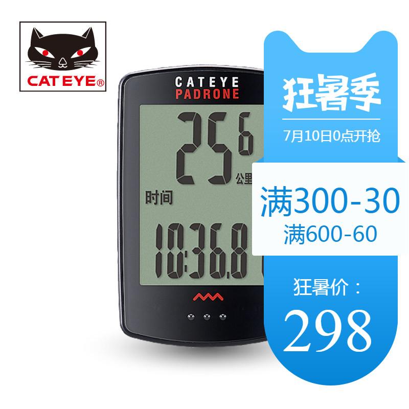 CATEYE貓眼碼錶CC-PA100W中英文無線山地自行車碼錶防水裝備配件