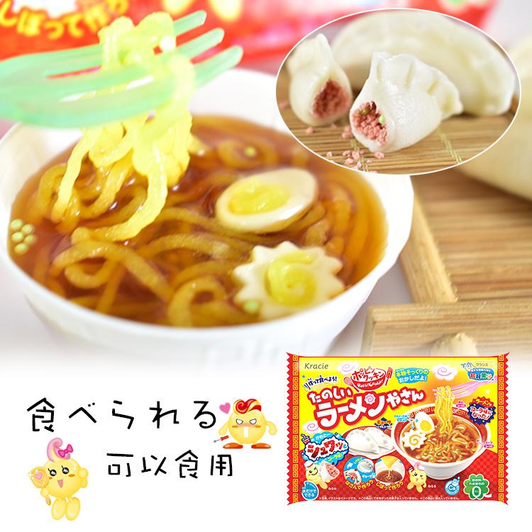 日本食玩可食小林小伶手工曰本日木食丸套装女孩厨房新年春节礼物