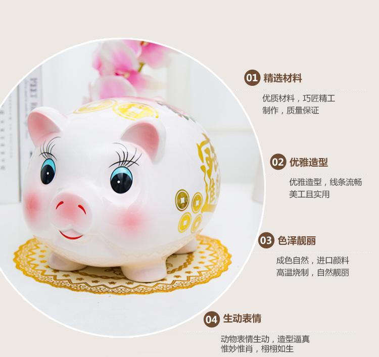 猪存钱罐不可取储蓄罐可取储钱罐可进可出零钱罐只进不出陶瓷小猪