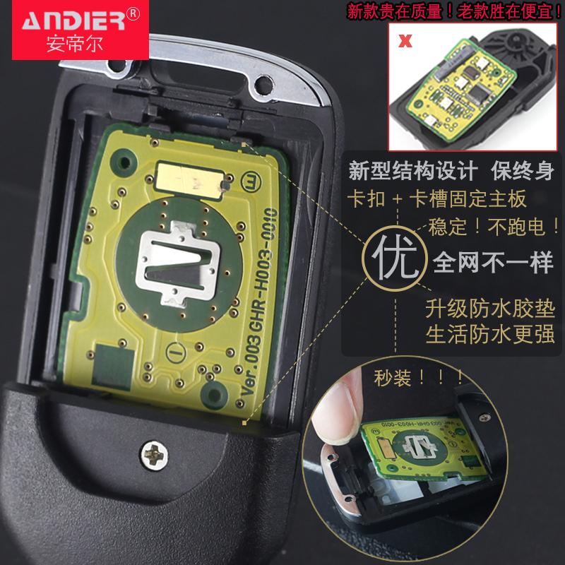 本田XRV2014款新飞度 缤智遥控15锋范哥瑞免焊接改装折叠钥匙外壳