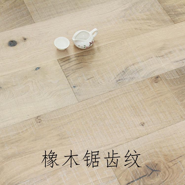 超大板北欧橡木三层实木多层复合地板进口欧诗木蜡油地热锁扣15/4