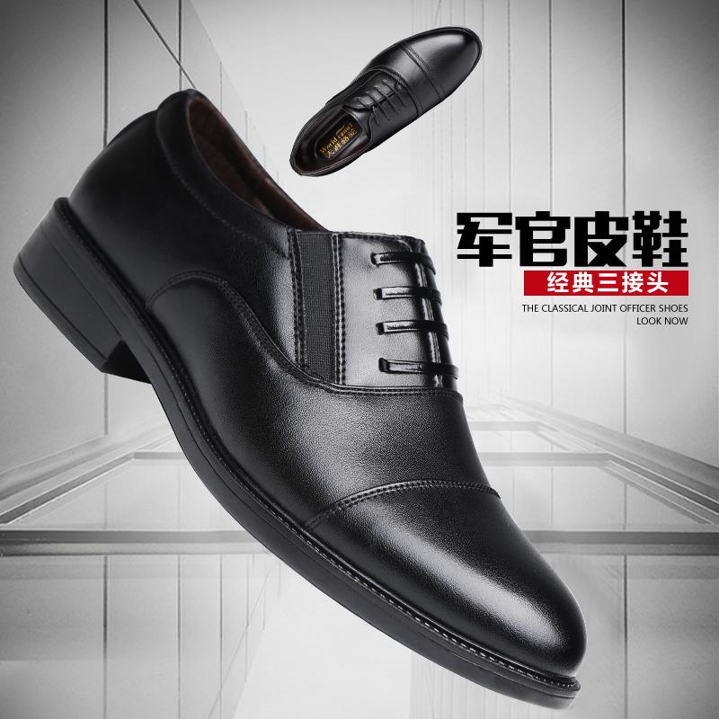 三接头军官皮鞋男尖头商务大码男鞋07ab校尉士官部队常服制式军鞋