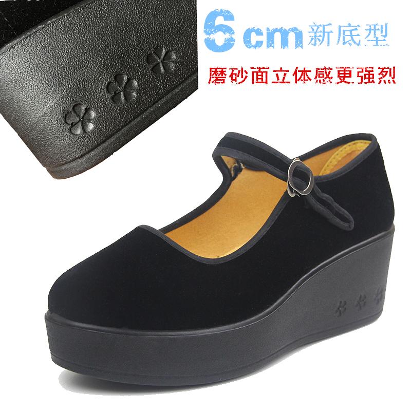 老北京布鞋女鞋鬆糕底高跟鞋女單鞋加厚底防水臺工作鞋軟底黑布鞋