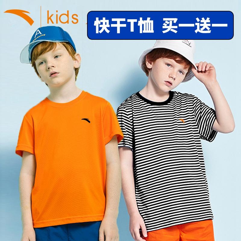 安踏儿童短袖T恤2件装男童夏装薄中大童半袖套装男孩体恤快干童装
