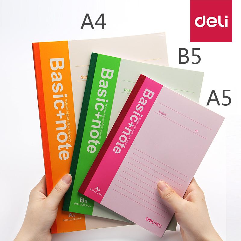 得力笔记本A5办公软面抄B5记事本练习本A4软抄本40/60页本子文具