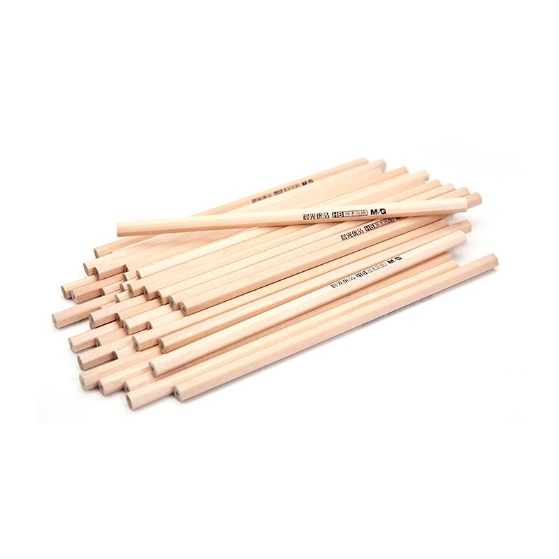 晨光hb铅笔50支桶装2比原木小学生2B 2h铅笔儿童幼儿园文具用品素描绘图绘画三角正姿写字考试专用正品无毒