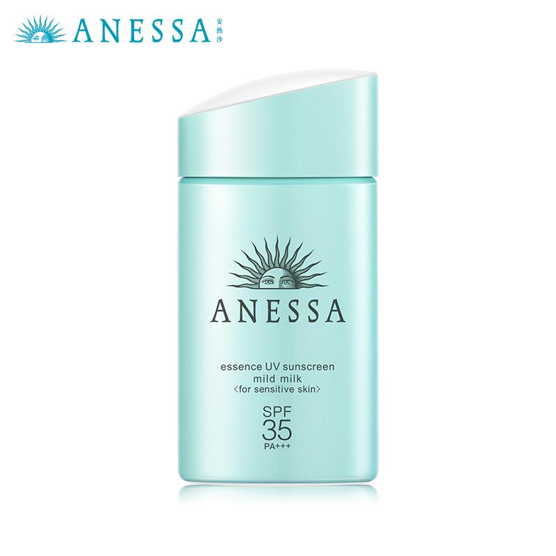 【立即预定】安热沙水能精华防晒乳亲肤型