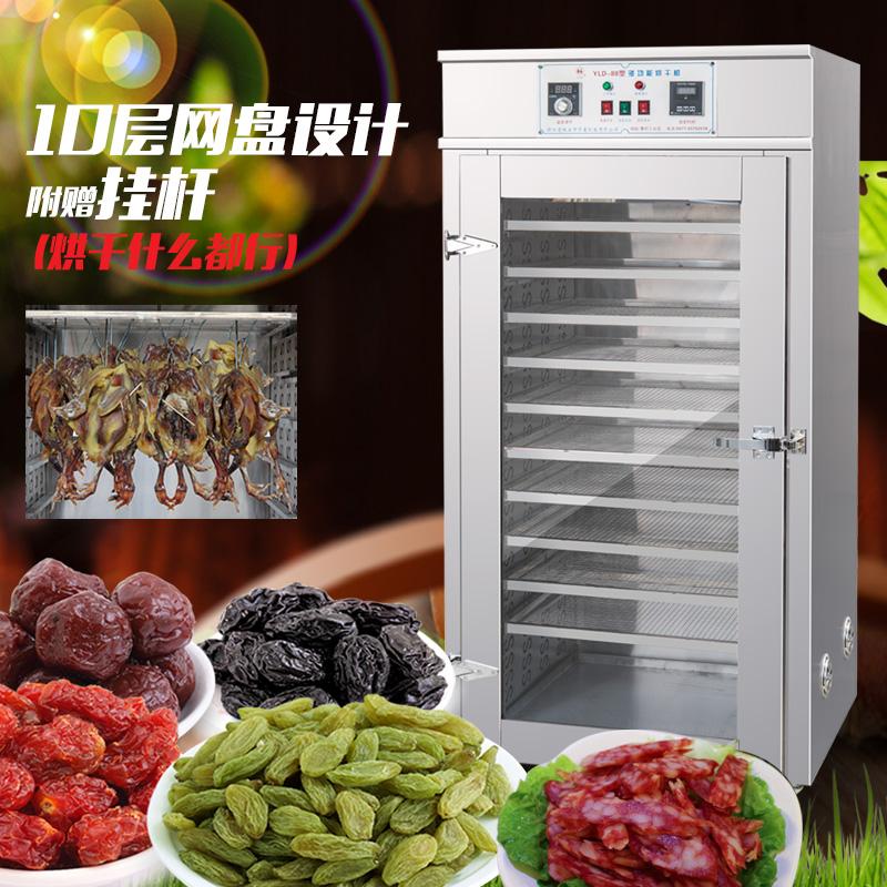 香肠腊肠腊肉食品烘干机家用商用小型水果脱水机自动烘干箱大型