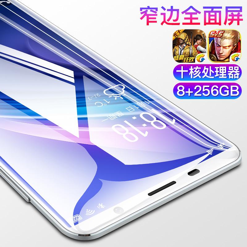智能手机 4G 正品全新大屏学生价超薄游戏全网通 X21 欧博信 OBXIN