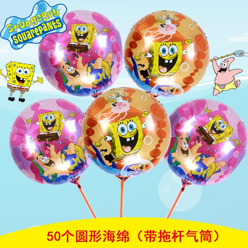 儿童生日布置打击棒带托杆卡通手持气球棒微商地推引流活动小礼品