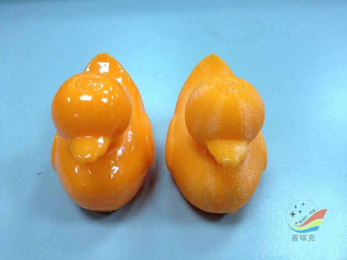 模型表面处理液 打印耗材 3D 抛光液 PLA 打印模型 3D