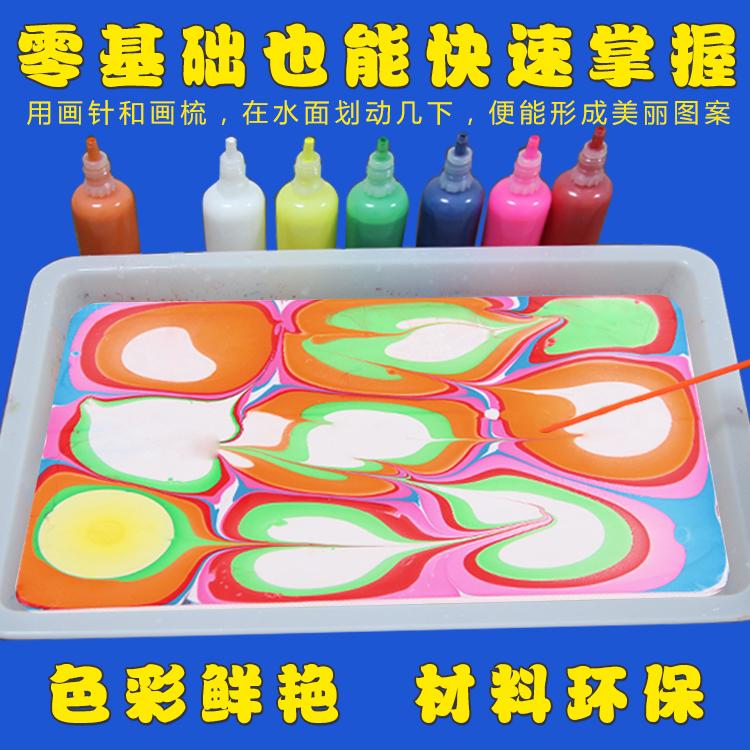 帕皮特湿拓画颜料套装土耳其水拓画套装儿童浮水画水影画材料组合