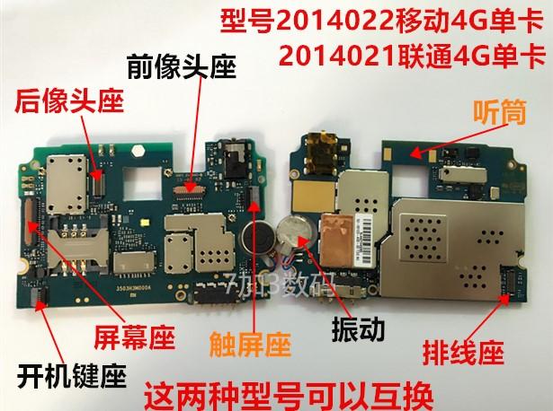 适用小米红米NOTE12双卡移动联通电信增强版拆机主板4GoJjVRE0L2M