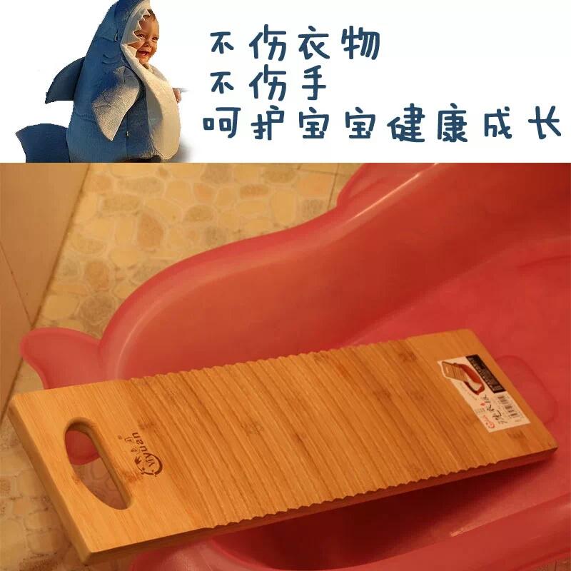 逸园加厚楠竹防滑搓衣板家用大号洗衣板实木搓板单面刷衣板包邮