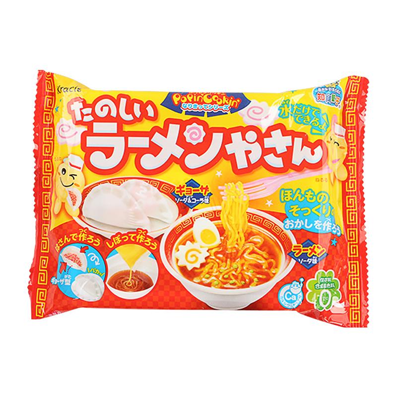 日本食玩嘉娜宝女孩diy手工饺子拉面制作儿童零食可食用小伶玩具