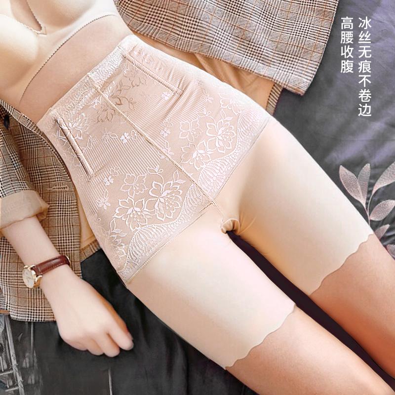 高腰安全裤女防走光可外穿收腹打底夏薄款冰丝无痕保险短