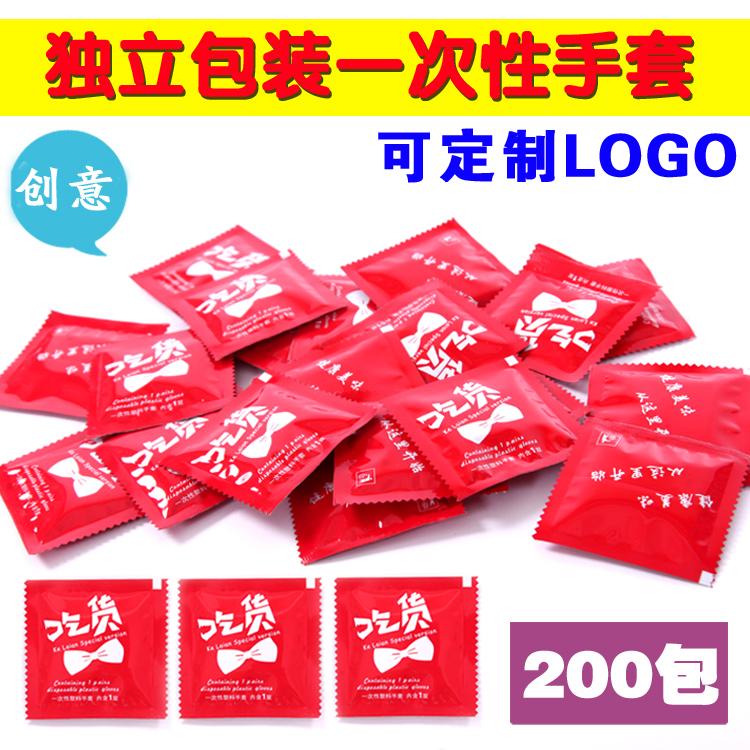 【天天特價】加厚獨立包裝一次性手套食品創意透明PE薄膜定製LOGO