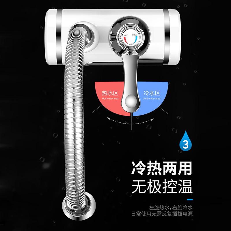 电热水龙头即热式家用厨房自来水卫生间冷热省电防漏电速热加热器