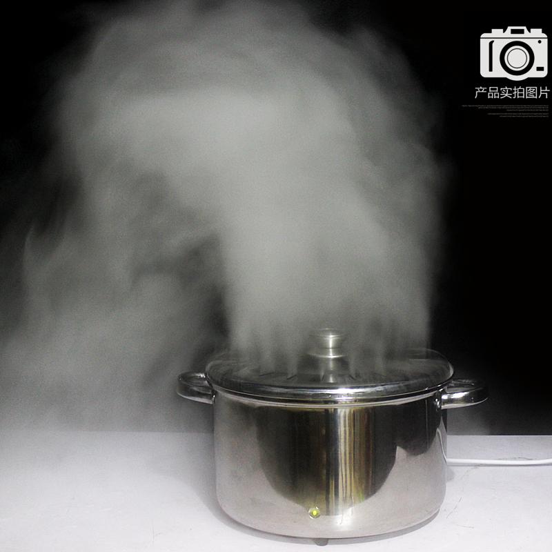 水雾蒸汽锅烟雾锅商用油烟机集成灶演示锅雾化锅商用起雾机发烟锅