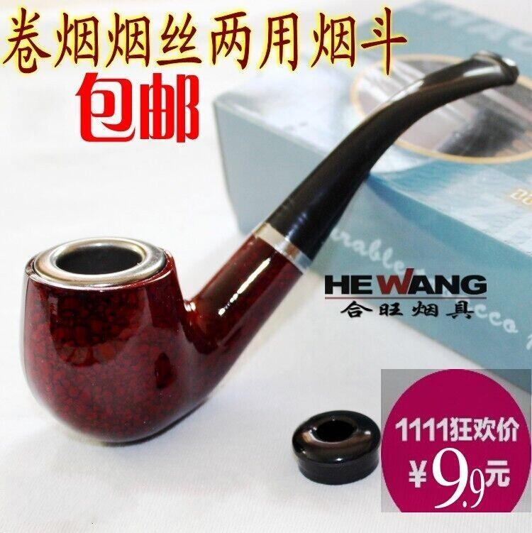 弯式中国过滤手工黑檀木男士铁锅烟具烟丝进口烟斗非实木老式烟嘴