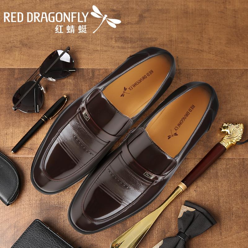 红蜻蜓旗舰店真皮男鞋 男士商务正装头层牛皮百搭常服圆头男 皮鞋