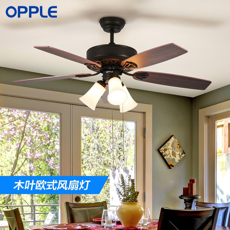 简约欧式美式风扇灯客厅开叶扇