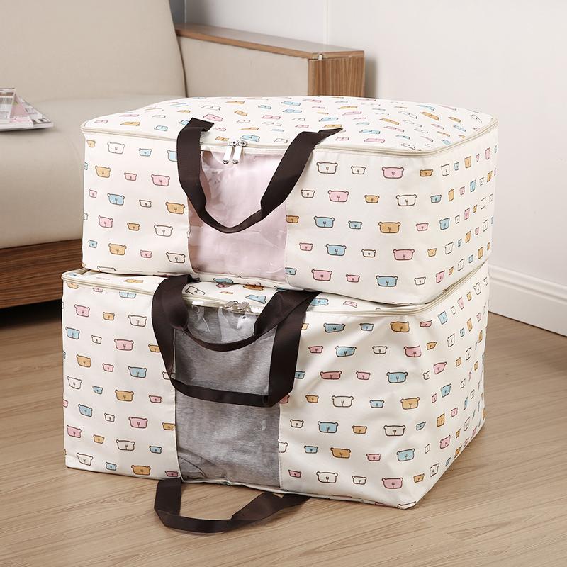防水衣服收納袋牛津布棉被袋子學生被子整理袋大號衣物收納行李袋