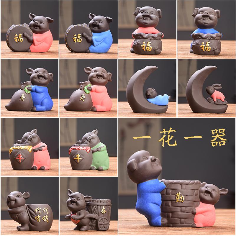 宜兴紫砂茶宠茶盘饰品工艺品雕塑摆件五福临门猪招财猪家居工艺品